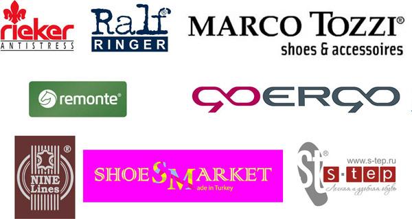 Европейские обувные компании